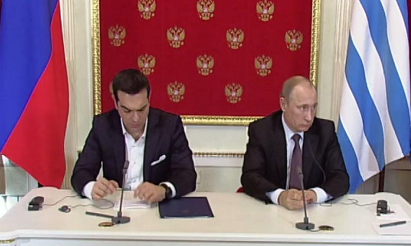 الرئيسان الروسي واليوناني - صورة تعبيرية (وكالات عالمية)