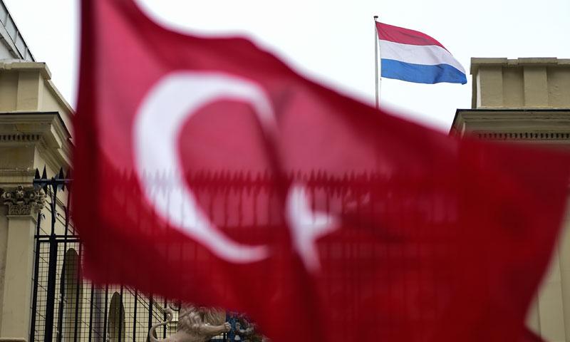 علمي تركيا وهولندا (مواقع عالمية)