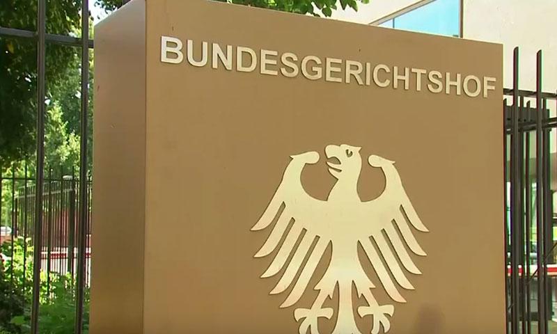 محكمة العدل الألمانية - صورة تعبيرية (مواقع ألمانية)