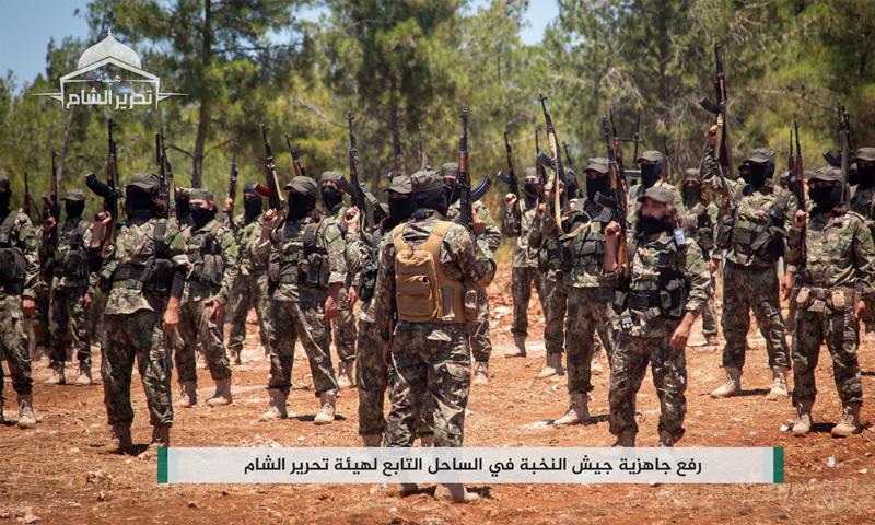عناصر من قوات النخبة التابعة لجيش الساحل التابع لهيئة تحرير الشام - 4 من تموز 2018 (تحرير الشام)