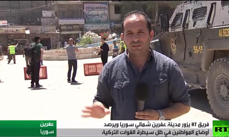 مراسل قناة روسيا اليوم سامي لسمر من داخل مدينة عفرين - 2 من تموز 2018 (روسيا اليوم)