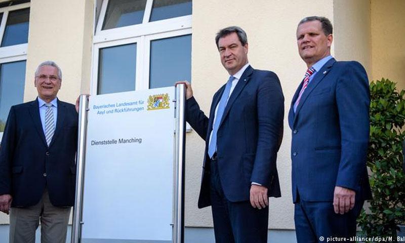 افتتاح مكتب الترحيل في ألمانيا (دوتشيه فيله)