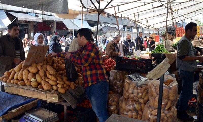 سوق الهال في دمشق (الوطن أونلاين)