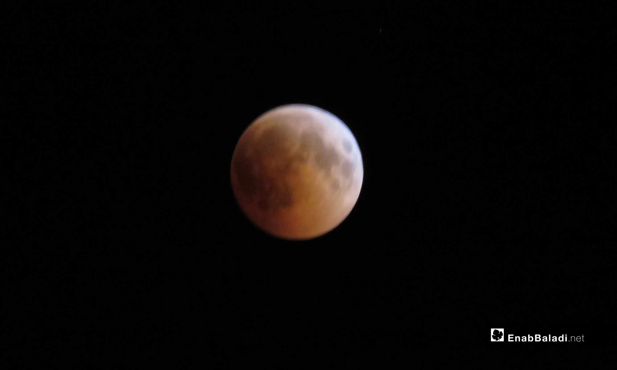 خسوف القمر في ريف حماة  - 27 تموز 2018 (عنب بلدي)