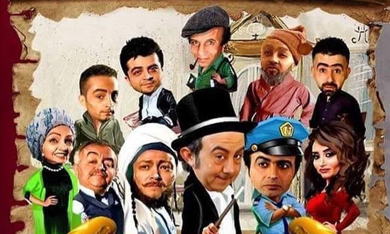 """إعلان مسرحية """"السيرك الأوسط"""" (فيس بوك ETsyria)"""