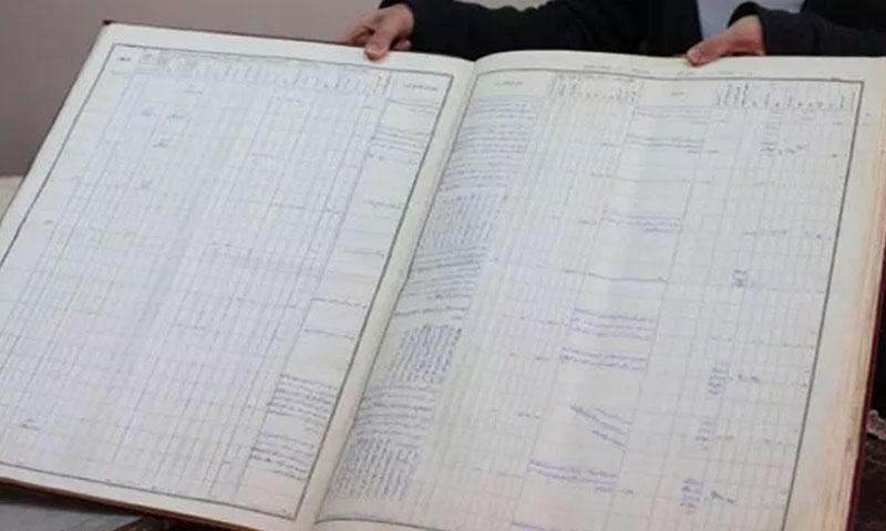 وثائق سندات ملكية عثمانية لريف حلب والموصل وكركوك في العراق موجودة في الأرشيف التركي (ترك برس)