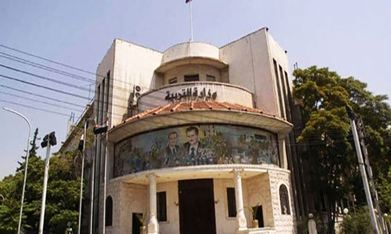 وزارة التربية (صحيفة تشرين)