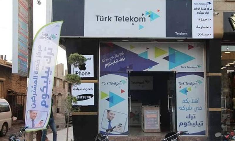 مركز خدمات تورك تيليكوم في اعزاز بريف حلب - 19 من تموز 2018 (فيس بوك)