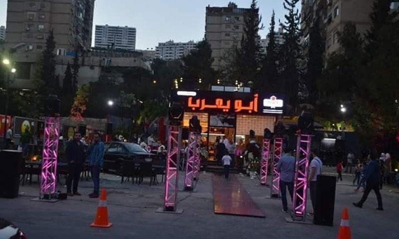 مطعم الممثل يزن السيد يتجاوز الأرصفة (فيس بوك أخبار العاصمة)