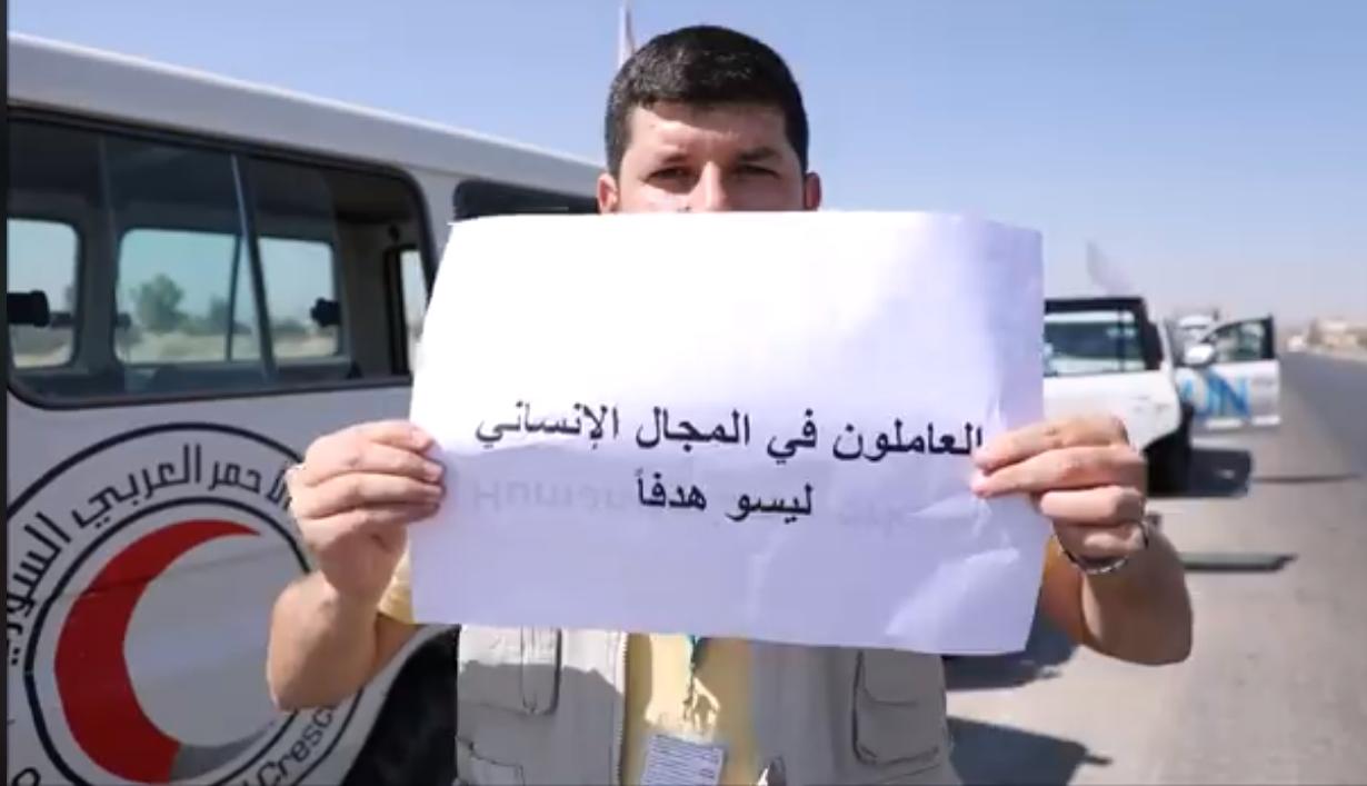 """حملة """"ليسوا هدفًا"""" (مكتب الأمم المتحدة للتنسيق في سوريا فيس بوك)"""