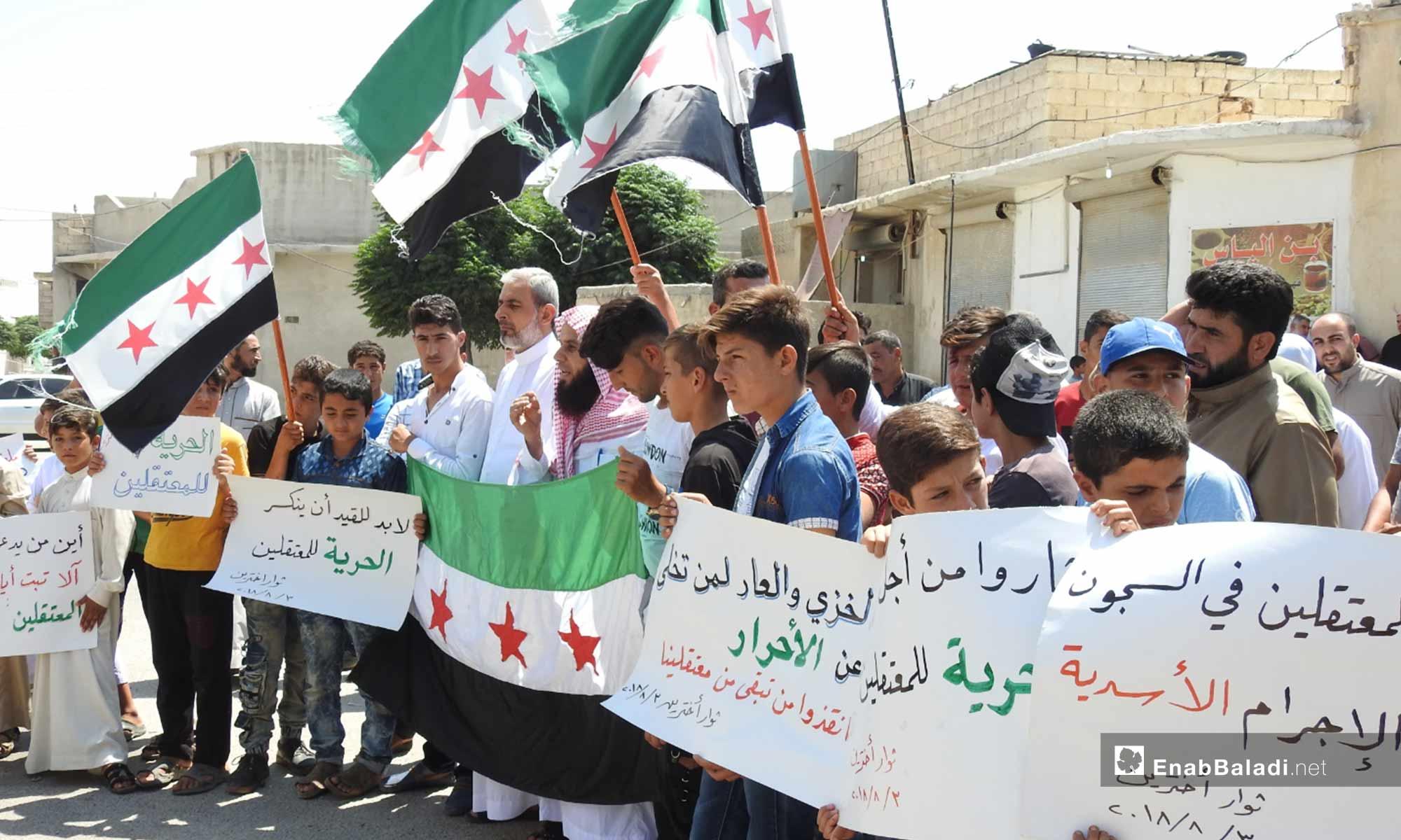 وقفة احتجاجية ضد الانتهاكات بحق المعقتلين السوريين في بلدة أخترين بريف حلب الشمالي - 3 من آب 2018 (عنب بلدي)
