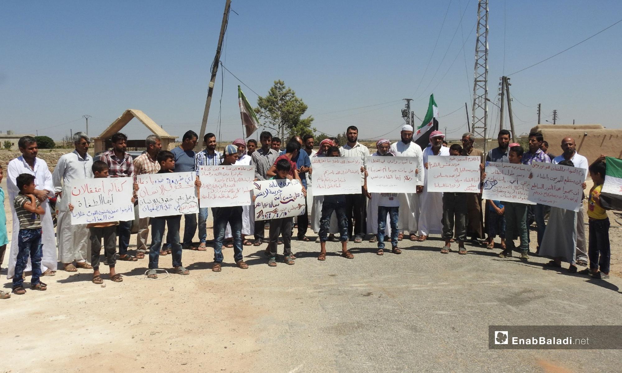 وقفة تضامنية لأجل المعتقلين السوريين في بلدة صندرة بريف حلب الشمالي - 10 من آب 2018 (عنب بلدي)