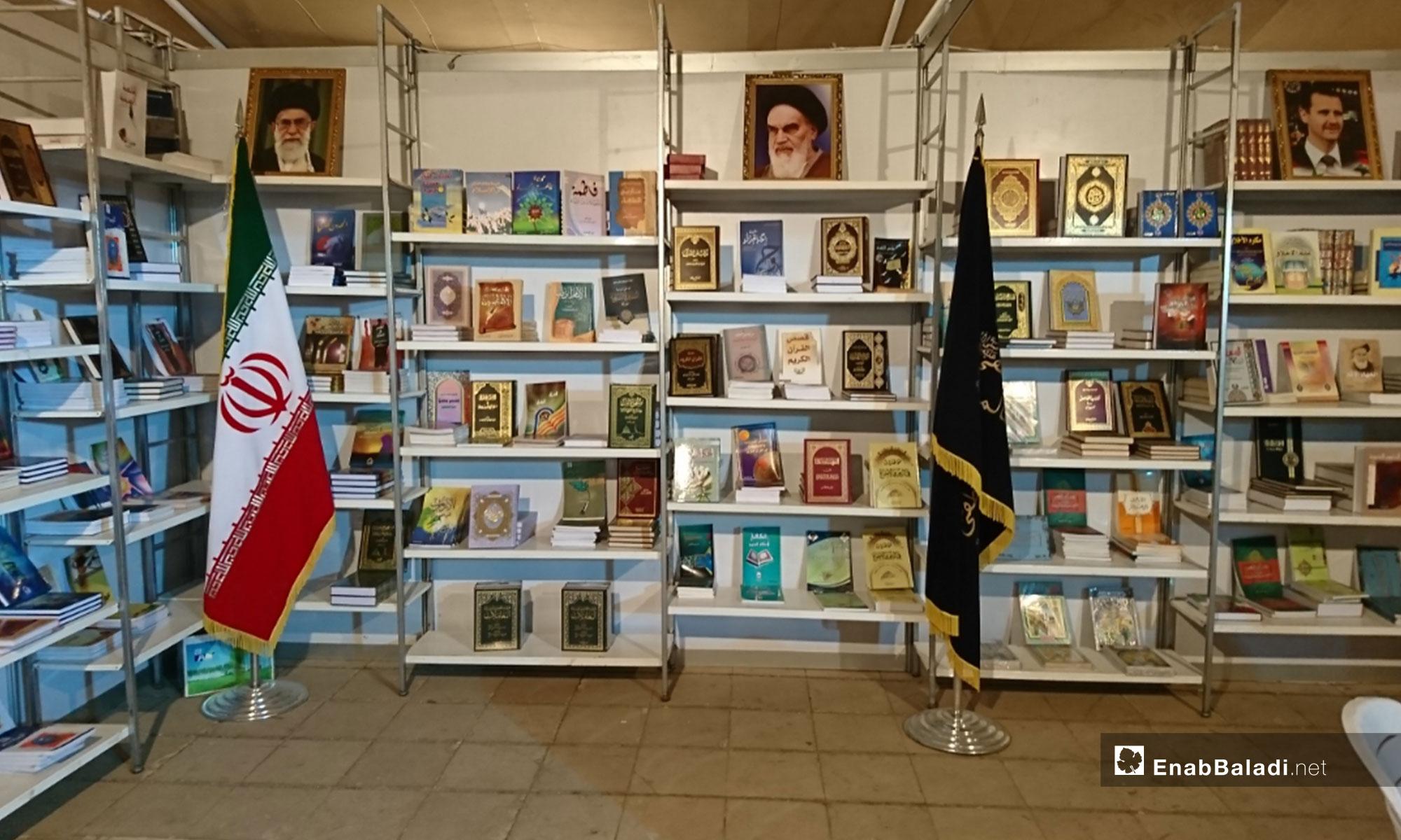 دار نشر إيرانية ضمن معرض الكتاب في دمشق - 8 من آب 2018 (عنب بلدي)