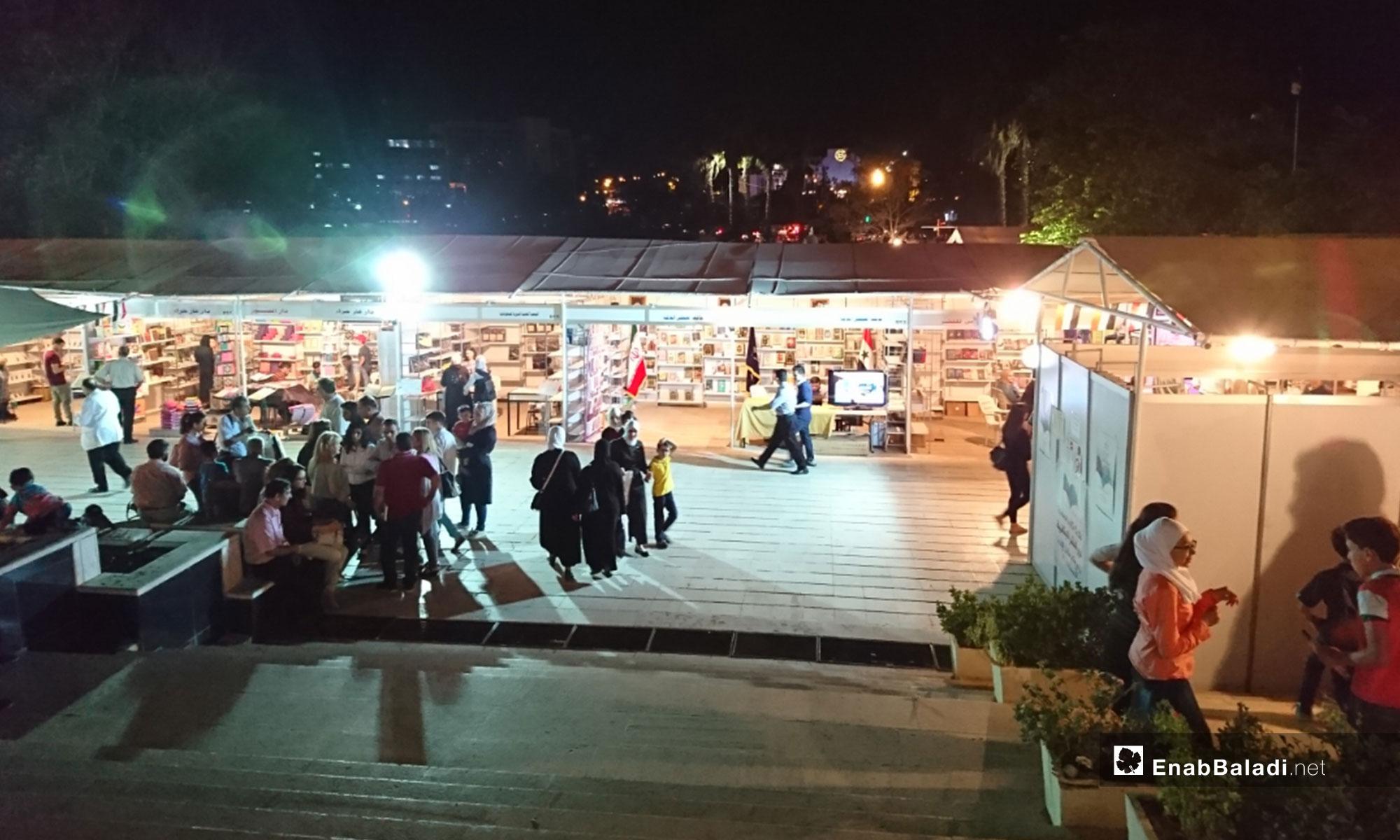 من أجواء معرض الكتاب في دمشق - 8 من آب 2018 (عنب بلدي)