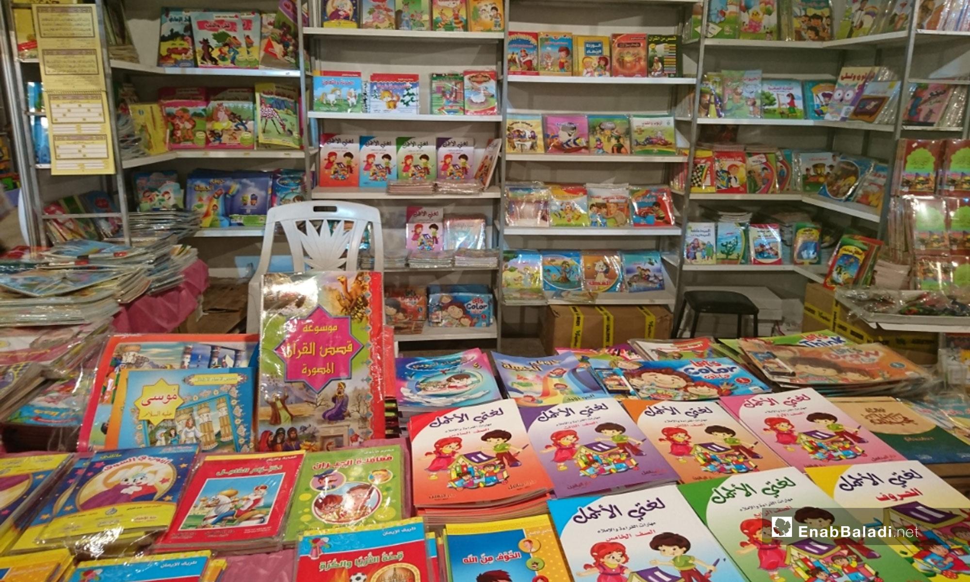 ركن قصص الأطفال ضمن معرض الكتاب في دمشق - 8 من آب 2018 (عنب بلدي)