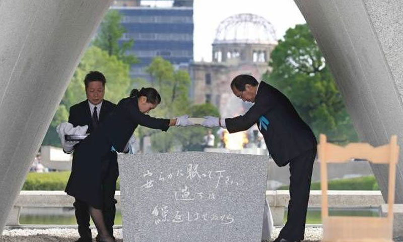 إحياء ذكرى القنبلة النووية في هيروشيما 6/8/2018 (AFP)