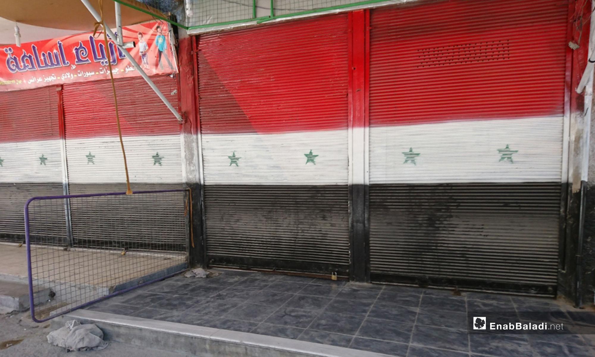 سوق كفر بطنا في الغوطة الشرقية - 11 من آب 2018 (عنب بلدي)