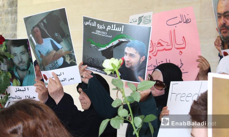اعتصام ذوي المعتقلين والمختفين قسريًا لدى النظام السوري في لبنان- 30 آب 2018 (عنب بلدي)