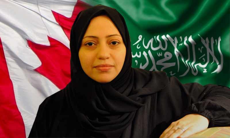 سمر البدوي الناشطة السعودية التي أشعلت الأزمة بين السعودية وكندا (تعديل عنب بلدي)