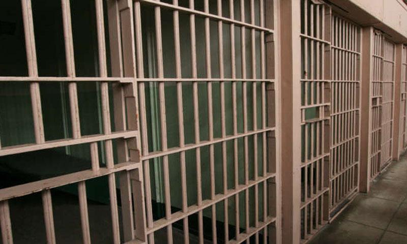 أحد السجون ، صورة تعبيرية (انترنت)