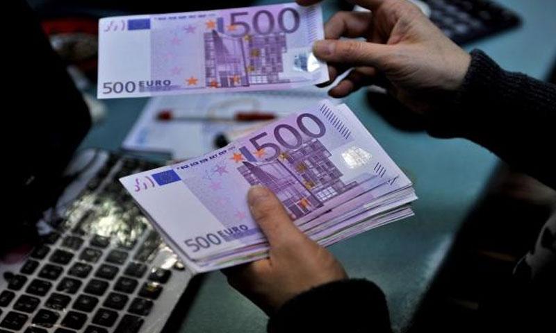 قطع نقدية من فئة الـ 500 يورو