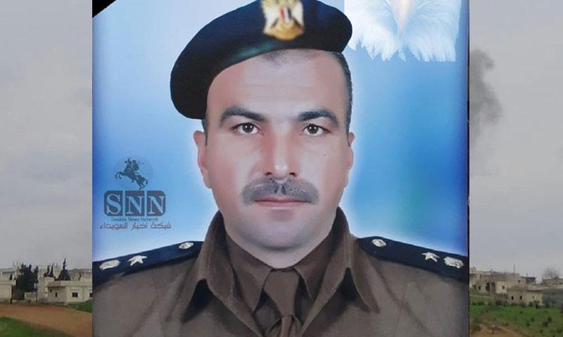مقتل المقدم من صفوف الاسد في محجة ريف درعا 10 'ب 2018 (شبكة السويداء)