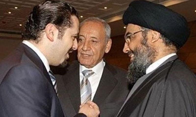 سعد الحريري و حسن نصر الله و نبيه بري -صورة تعبيرية (LBCI)