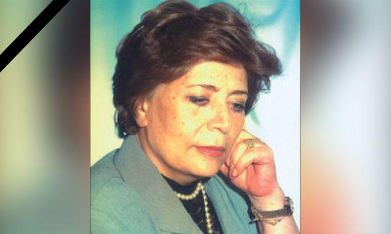 الكاتبة الراحلة اعتدال رافع (تعديل عنب بلدي)