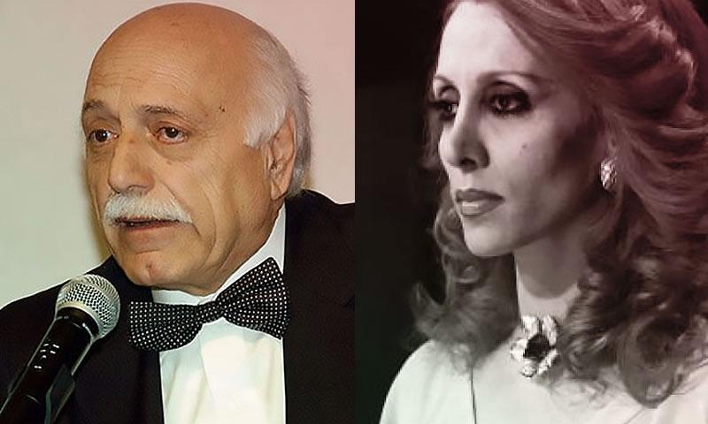 فيروز والشاعر طلال حيدر (تعديل عنب بلدي)
