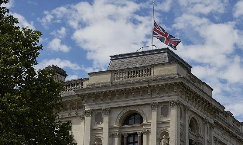 وزارة الخارجية البريطانية (AFP)