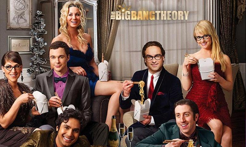 إعلان مسلسل the big bang theory (يوتيوب)