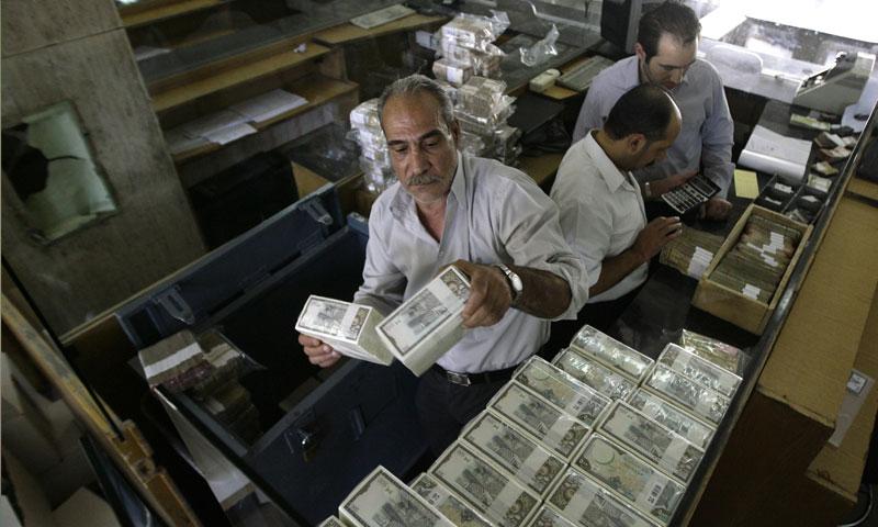 ودائع مصرفية (مصرف سوريا المركزي)