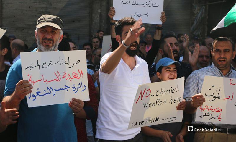 مظاهرة في مدينة جسر الشغور بريف إدلب ترفض هجومًا روسيًا محتملًا - 31 آب 2018 (عنب بلدي)
