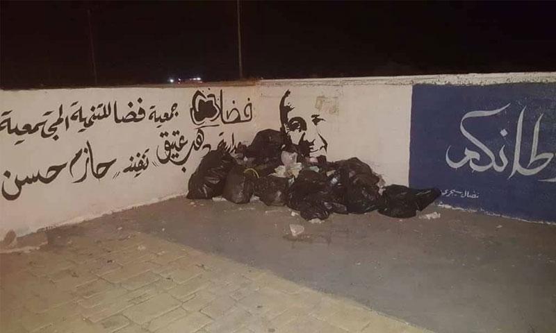 حائط كورنيش طرطوس وتجمع أكياس القمامة (فيس بوك)