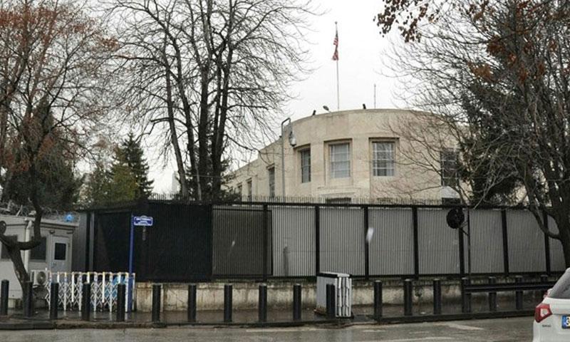 السفارة الأمريكية في أنقرة (ديلي صباح التركية)