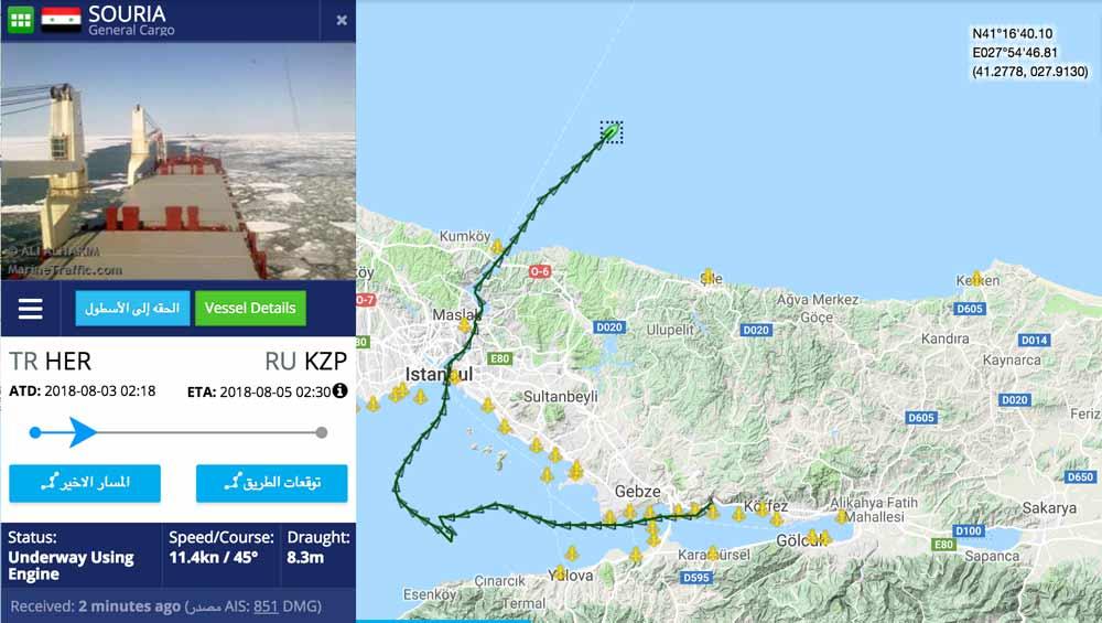المسار الأخير للباخرة سوريا عبر مضيق البوسفور (marinetraffic)