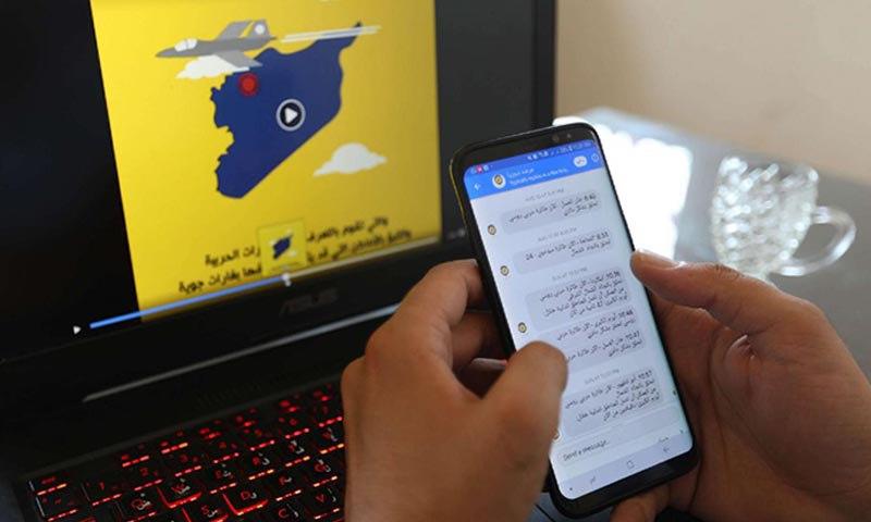 عنصر من الدفاع المدني يستخدم تطبيق الراصد - (انترنت)