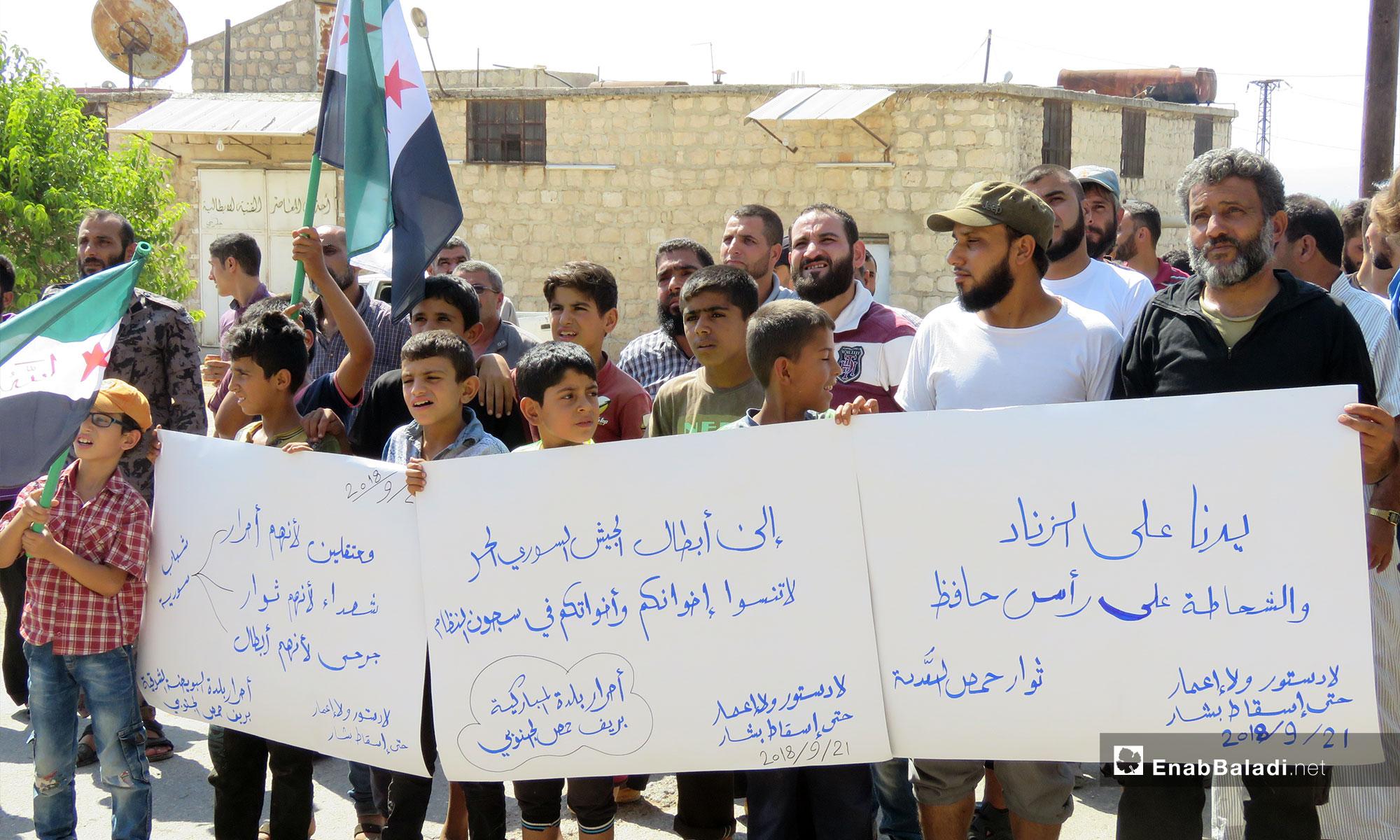مظاهرات تطالب بتجديد الثورة والإفراج عن المعتقلين في مدينة عفرين - 21 من أيلول 2018 (عنب بلدي)