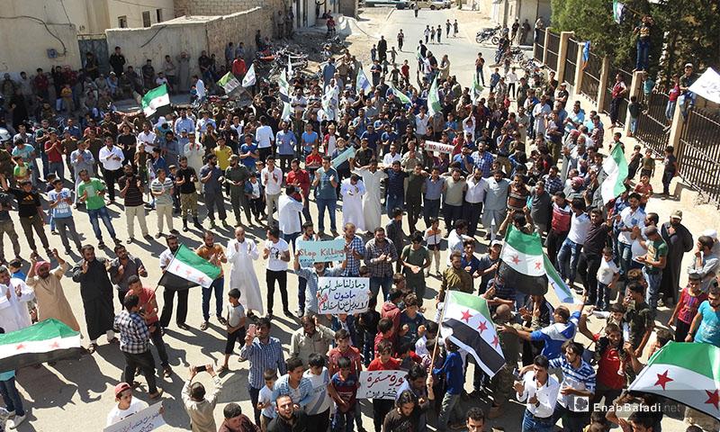 مظاهرة في بلدة اخترين بريف حلب الشمالي - 14 أيلول 2018 (عنب بلدي)