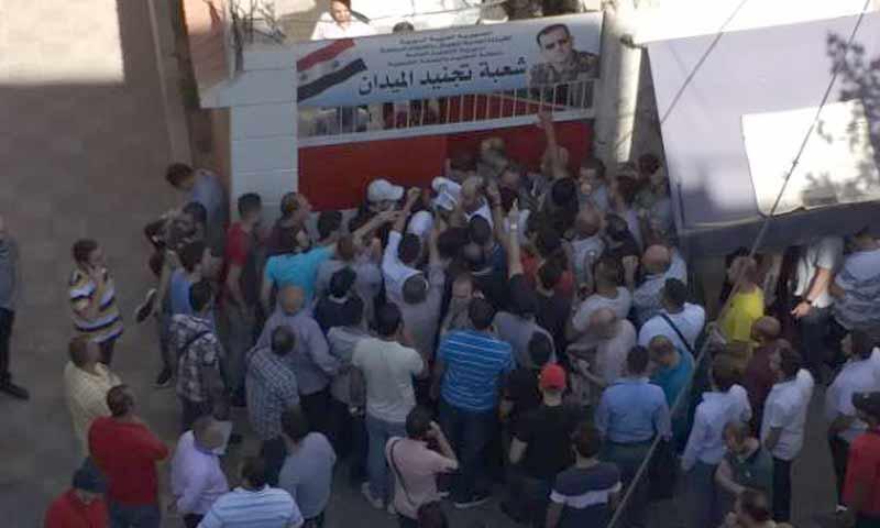 مواطنون سوريون يتجمعون أمام شعبة تجنيد الميدان في دمشق (فيس بوك)