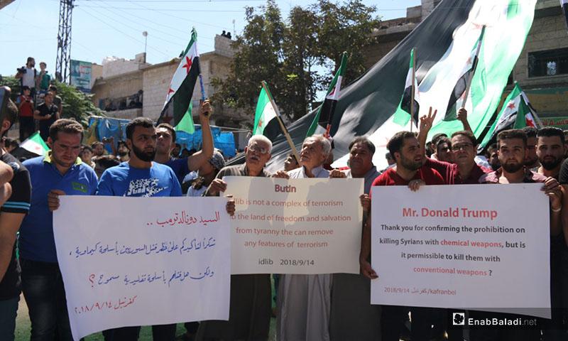 مظاهرات تنادي بأهداف الثورة السورية في مدينة كفرنبل بريف إدلب - 14 أيلول 2018 (عنب بلدي)