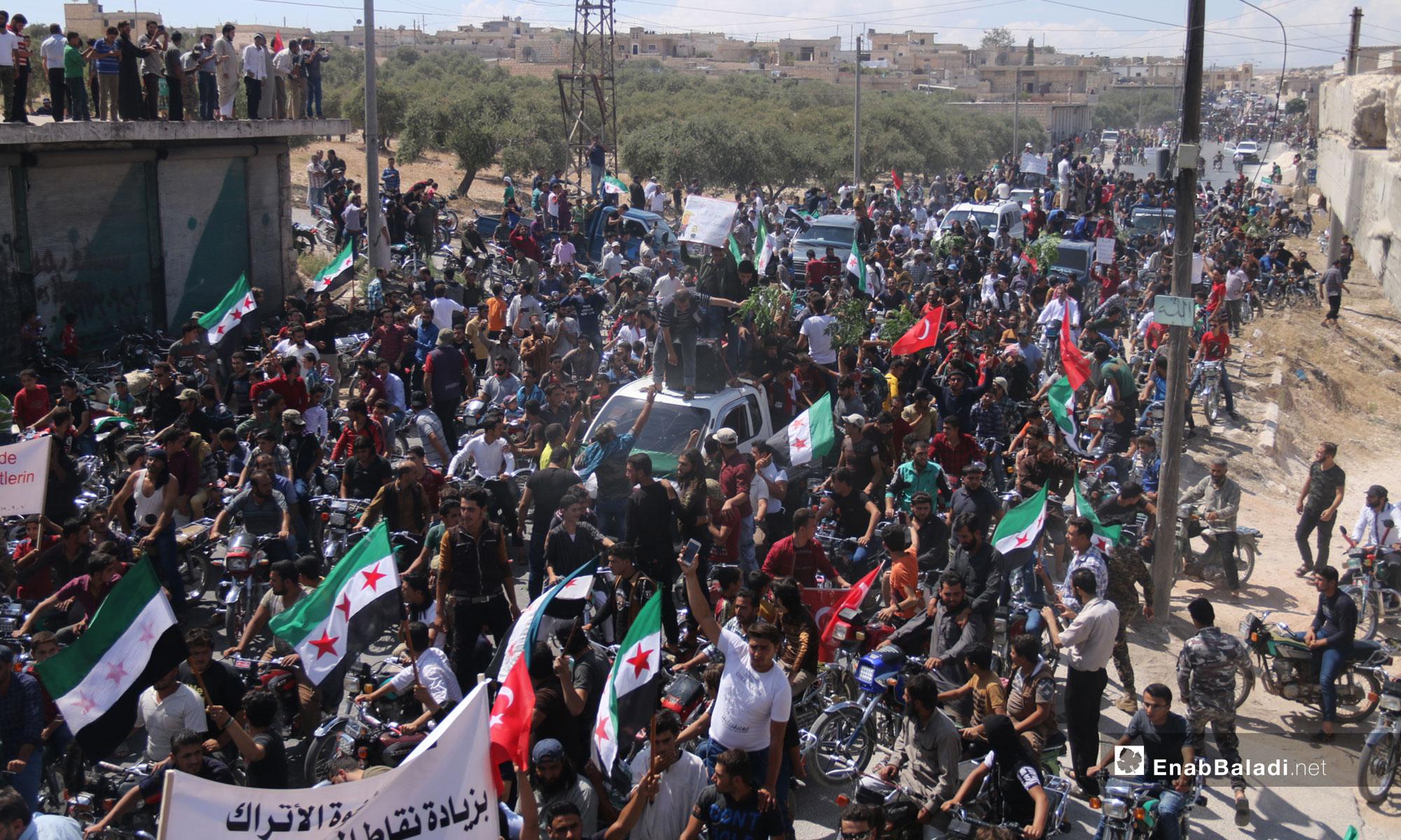 مظاهرة في كفروما رفضًا للتدخل الروسي في إدلب - 7 من أيلول 2018 (عنب بلدي)