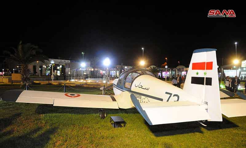 """طائرة """"سحاب 73"""" في معرض دمشق الدولي - 7 أيلول 2018 (وكالة سانا الرسمية)"""