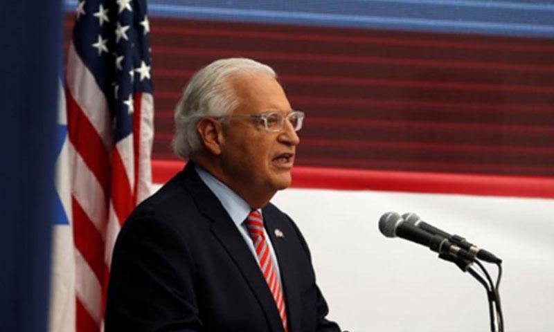 السفير الأمريكي لدى إسرائيل، ديفيد فريدمان (رويترز)