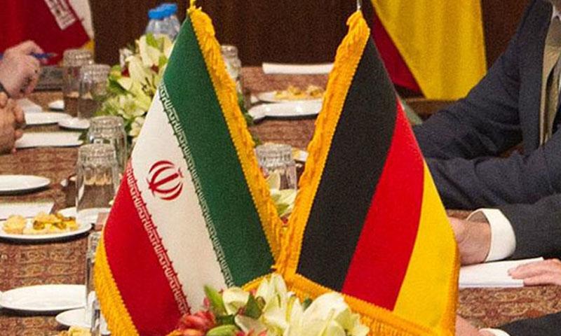 العملين الألماني والإيراني في أحد المؤتمرات (Pars Today)