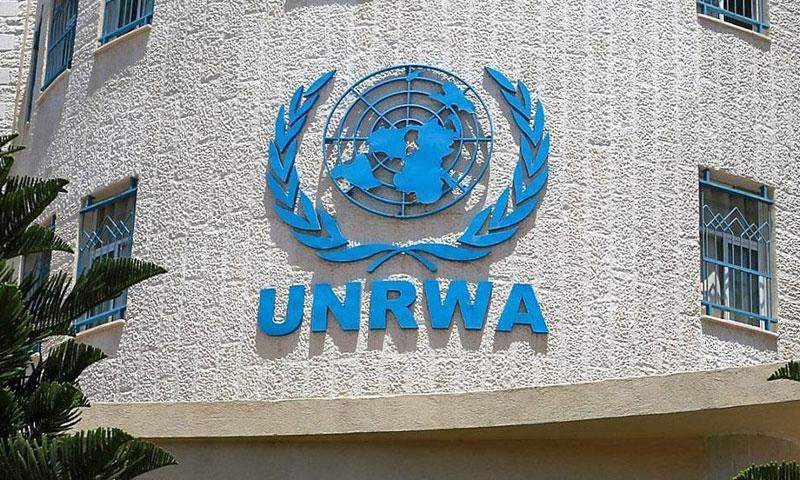 """وكالة غوث اللاجئين الفلسطينيين """"أونروا"""" (موقع الرئاسية)"""