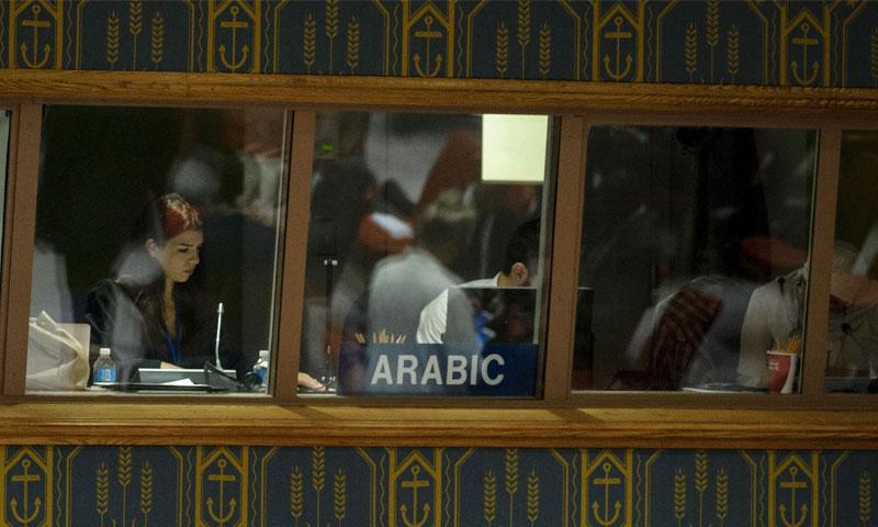 مترجمو الأمم المتحدة في إحدى جلسات مجلس الأمن (الأمم المتحدة)