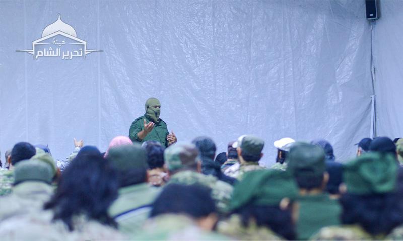 اجتماع لهيئة تحرير الشام من أجل تنسيق العمل العسكري في إدلب - أيلول 2018 (تحرير الشام)