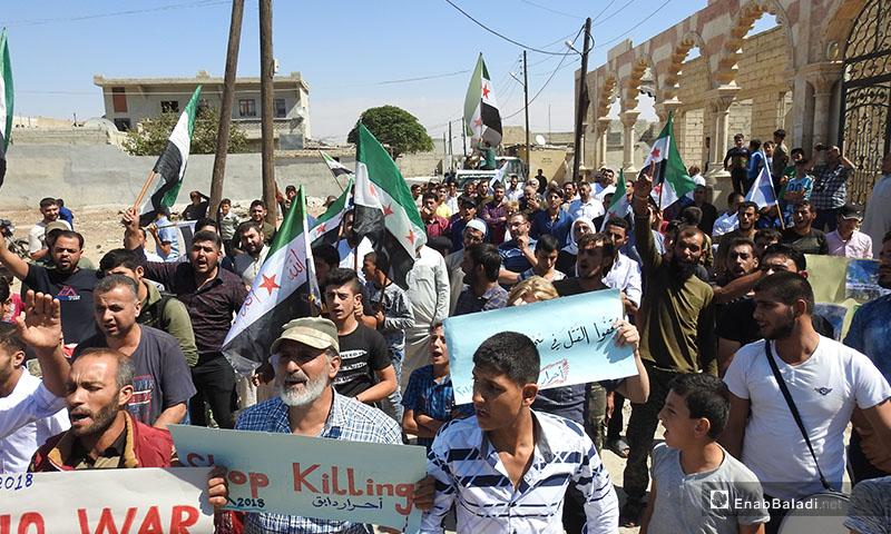 مظاهرات في مدينة دابق بريف حلب الشمالي - 14 أيلول 2018 (عنب بلدي)