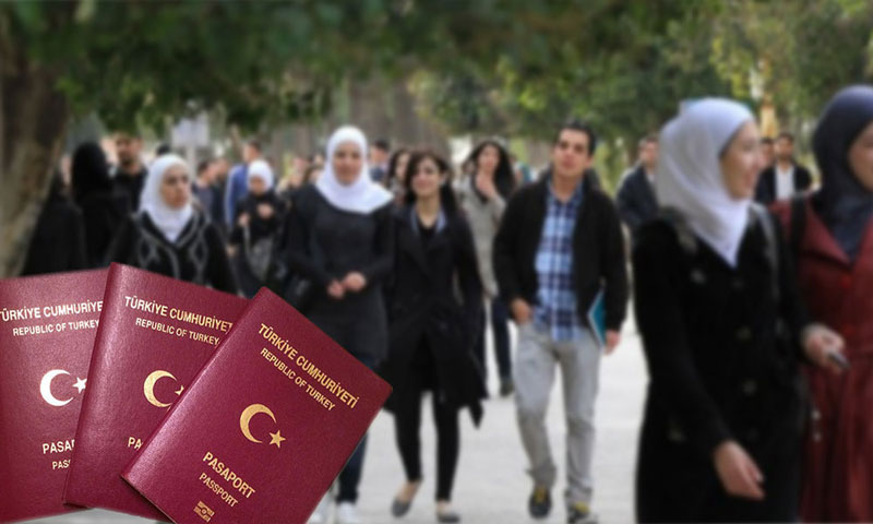 تعبيرية (الحياة في تركيا)